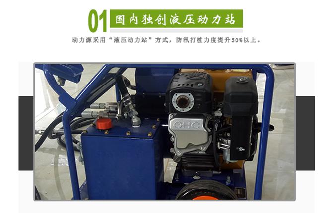 WX-200型动力站式气动德赢官方网页
