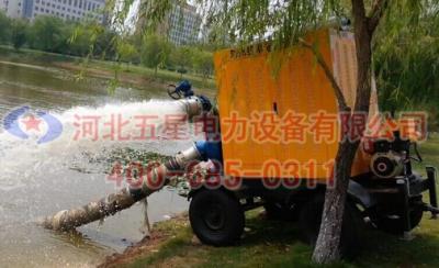 抗旱救灾移动式泵站(车)