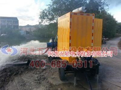 应急排水移动式泵站(车)
