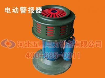 电动防空警报器